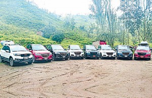 Haval Outdoor Club
