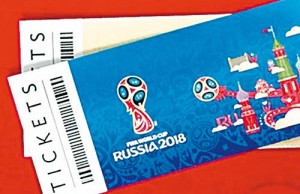 Tickets Mundial Rusia 2018